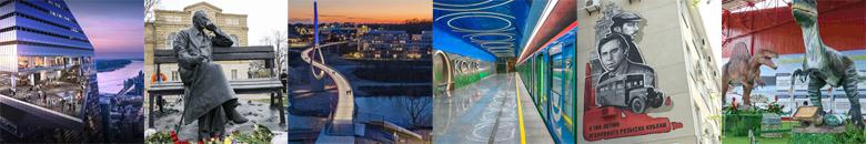 Самые топовые новинки в городах мира в марте 2020 года