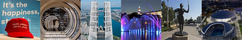 Самые топовые новинки в городах мира в июле 2020 года