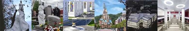 Самые топовые новинки в городах мира в ноябре 2020 года