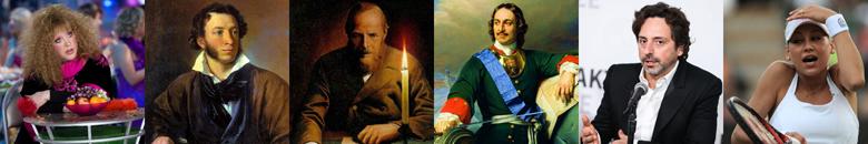 Самые известные и популярные уроженцы Москвы