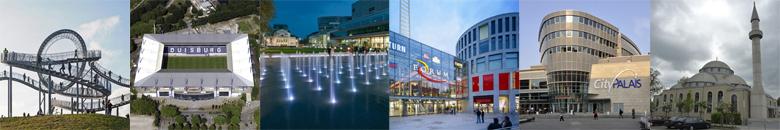 Дуйсбург и XXI век