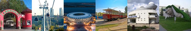 Нижний Новгород и XXI век